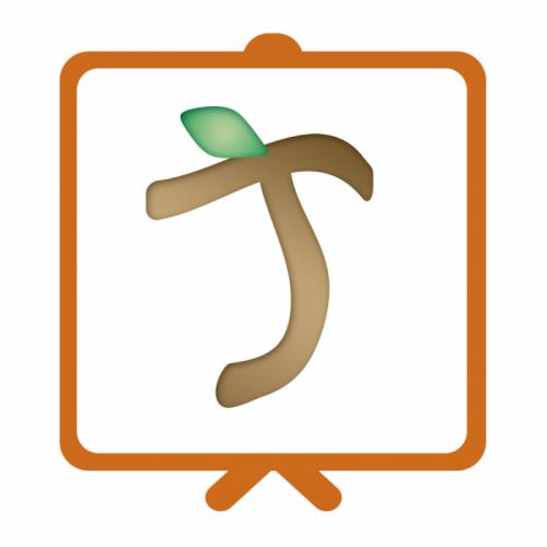 Jaunty Twig App White