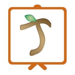 Jaunty Twig
